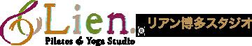 リアン博多スタジオ