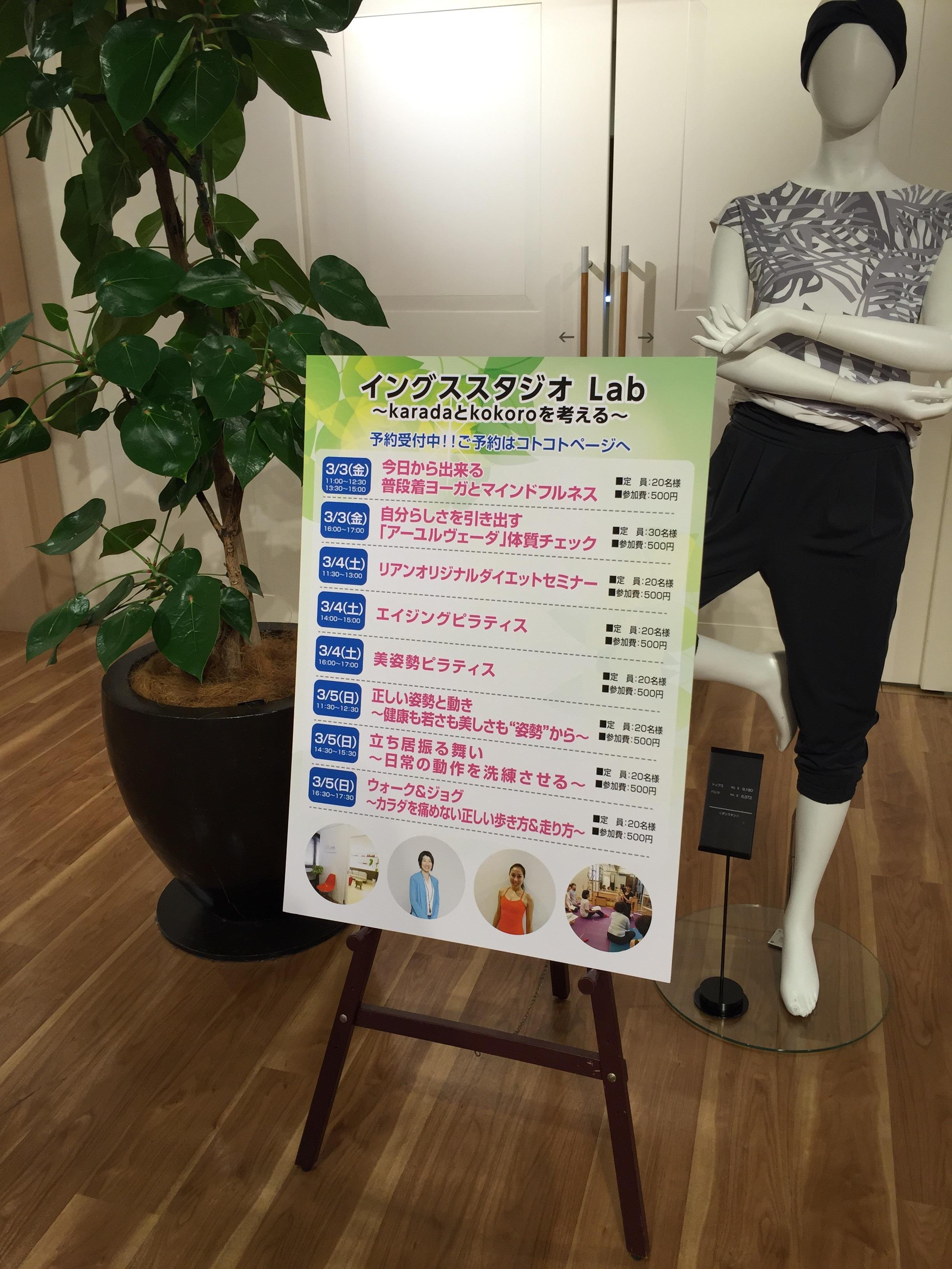 博多阪急7階イベントホールミューズにて