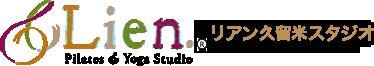 リアン久留米スタジオ