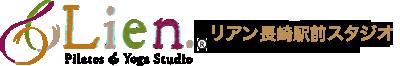リアン長崎駅前スタジオ