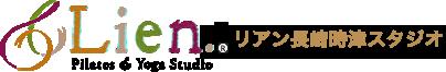 リアン時津スタジオ