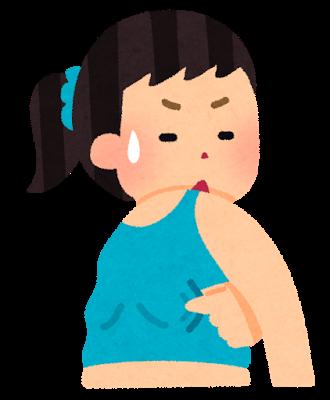 metabolic_senaka