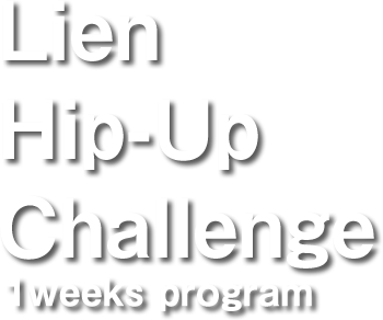 Lien Hip-Up Challenge 2weeks program