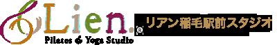 リアン稲毛駅前スタジオ
